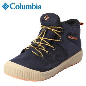 コロンビア ブーツ メンズ ヘイスタックロックSBウォータープルーフオムニヒート YM1008 434 Columbia od|himarayaod