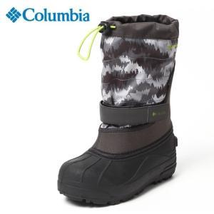 コロンビア スノーブーツ 冬靴 ジュニア Youth Powderbug Plus II Print ユース パウダーバグプラス2プリント BY1327-015 Columbia od|himarayaod
