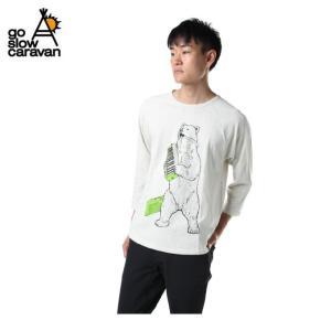 ゴースローキャラバン Go Slow Caravan Tシャツ 長袖 メンズ 鹿の子 クマ 8分袖 391904 OATMEAL od|himarayaod