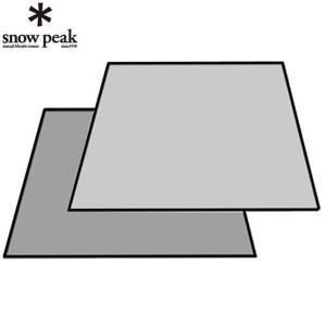 スノーピーク インナーマット エントリーパックTT用マットシートH  SET-250-1H snow peak  od|himarayaod
