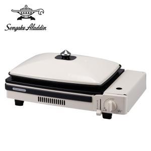 センゴクアラジン Sengoku Aladdin カセットコンロ ポータブルガスホットプレート グラパン SAG-CP21 od himarayaod
