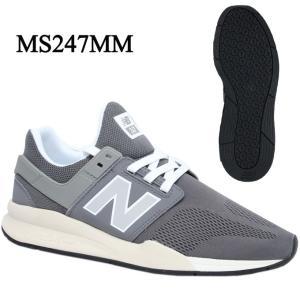 ニューバランス new balance メンズ スニーカー MS247MM D カジュアル ウォーキング 街歩き シューズ 靴 スポーツ od|himarayaod