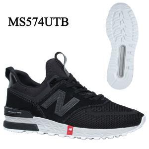 ニューバランス new balance メンズ レディース スニーカー MS574UTB D スポーツ カジュアル シューズ 靴 定番 BLACK 黒 od|himarayaod