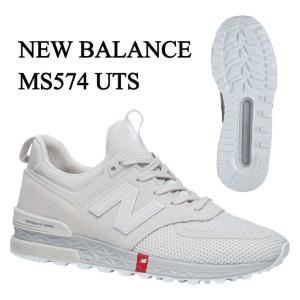 ニューバランス new balance メンズ レディース スニーカー MS574UTS D スポーツ カジュアル シューズ 靴 定番 SILVER od|himarayaod