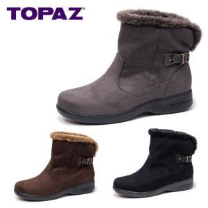 トパーズ TOPAZ スノーブーツ 冬靴 レディース 4442 od|himarayaod
