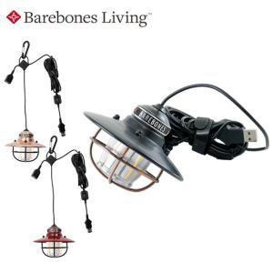 ベアボーンズ(Barebones) バッテリーランタン エジソンペンダントライト LED 20230006 od|himarayaod