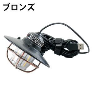 ベアボーンズ(Barebones) バッテリーランタン エジソンペンダントライト LED 20230006 od himarayaod 02