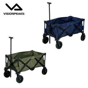 ビジョンピークス VISIONPEAKS アウトドアワゴン アウトドアキャリーワゴン VP160309I01 od