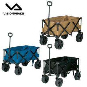 ビジョンピークス VISIONPEAKS アウトドアワゴン ワイドホイールキャリーワゴン VP160309I03 od