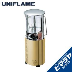 【12月22日発売】 ユニフレーム UNIFLAME ガスランタン 限定ガスランタン UL-X ベージュ 620120 od|himarayaod