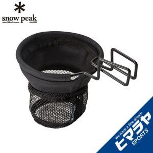 スノーピーク カップホルダー ローチェアカップホルダー UG-282 snow peak od|himarayaod