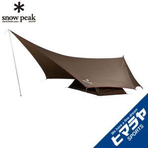 スノーピーク テント 小型テント  ヘキサイーズ 1 SDI-101 snow peak  od|himarayaod