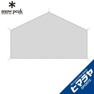 スノーピーク グランドシート  ヘキサイーズ 1 SDI-101-1 snow peak  od|himarayaod