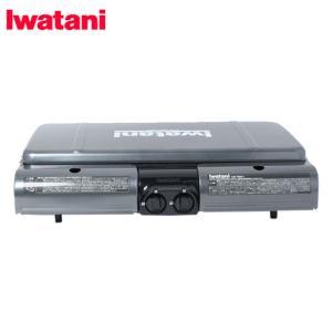イワタニ Iwatani ツーバーナー フラットツイングリル CB-TBG-1 od|himarayaod