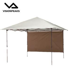 ビジョンピークス VISIONPEAKS ワンタッチタープ ワンアクションバイザーシェード320F VP160201I03 od|himarayaod