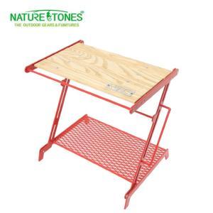 ネイチャートーンズ NATURE TONES  アウトドアテーブル 小型テーブル  LITTLE BREAK STAND リトルブレイクスタンド LBS-L-R od|himarayaod