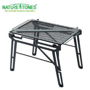 ネイチャートーンズ NATURE TONES アウトドアテーブル 小型テーブル Z テーブル ZT-B od|himarayaod