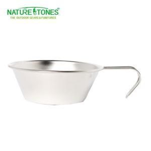 ネイチャートーンズ NATURE TONES  食器 シェラカップ  オリジナル OSC-NM  od|himarayaod