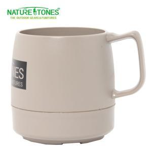 ネイチャートーンズ NATURE TONES  食器 コップ  DINEX ネイチャートーンズロゴ マグカップ DI-NT-GR  od|himarayaod