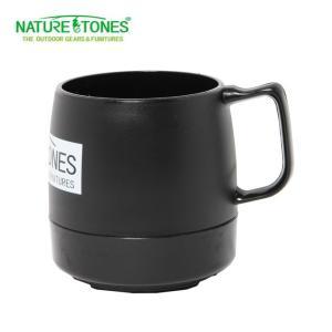 ネイチャートーンズ NATURE TONES  食器 コップ  DINEX ネイチャートーンズロゴ マグカップ DI-NT-B  od|himarayaod