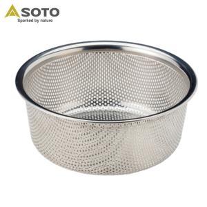 ソト SOTO 調理器具 ザル  GORA パンチングザル  ST-950P od|himarayaod