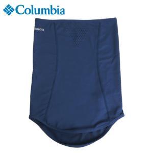 コロンビア ネックゲイター メンズ レディース フリーザーゼロ II ネックゲイター CU0134 469 Columbia od|himarayaod