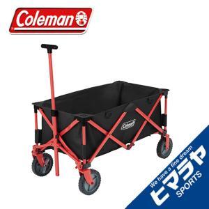コールマン アウトドアワゴン キャンプワゴンブラック 2000034673 Coleman ヒマラヤ限定カラー od|himarayaod