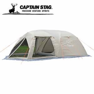 キャプテンスタッグ CAPTAIN STAG テント 大型テント モンテ スクリーンツールームドームテント5〜6人用 UA-44 od himarayaod