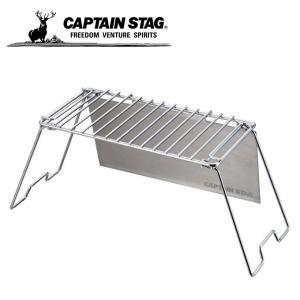 キャプテンスタッグ CAPTAIN STAG グリルテーブル グリルスタンド テーブル 風防付き UG-0030 od|himarayaod