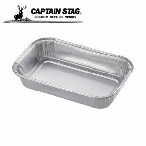 キャプテンスタッグ CAPTAIN STAG 使い捨て食器 皿 BBQ アルミ角型プレート4枚組 UG-1566 od|himarayaod