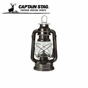 キャプテンスタッグ CAPTAIN STAG オイルランプ CSブラックラベル オイルランタン UK-0504 od|himarayaod
