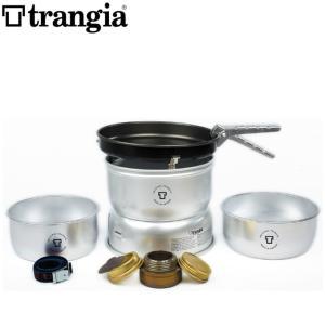 トランギア trangia 調理器具セット 鍋 フライパン ストームクッカーL ウルトラライト TR-25-3UL od|himarayaod