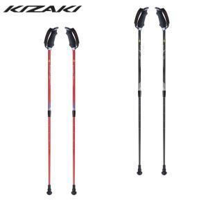 キザキ KIZAKI トレッキング ステッキ I字型 2本組 メンズ レディース 軽量7001伸縮アルミ APAI-7202 od|himarayaod