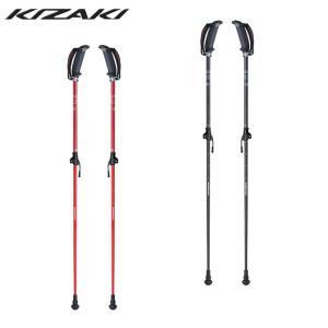 キザキ KIZAKI トレッキング ステッキ I字型 2本組 メンズ レディース 軽量7001伸縮アルミ ハングストップ APAI-7H202 od|himarayaod