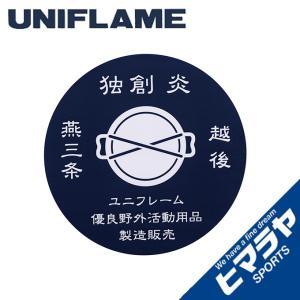 ユニフレーム UNIFLAME ステッカー 燕三条ステッカー 690086 od|himarayaod