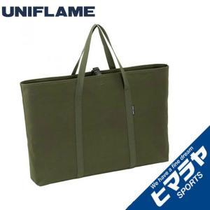 ユニフレーム UNIFLAME テーブルバッグ 焚き火テーブルトート モスグリーン 683644 od himarayaod