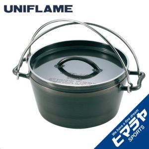 ユニフレーム UNIFLAME ダッチオーブン 8インチ 660935  od himarayaod