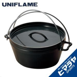 ユニフレーム UNIFLAME ダッチオーブン 10インチ 60942 od|himarayaod