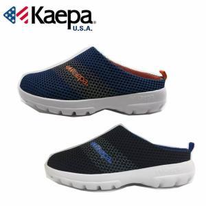 ケーパ Kaepa サボサンダル メンズ スリッポンサンダル KP01626 od himarayaod