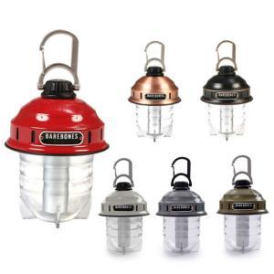 ベアボーンズリビング Barebones Living LEDランタン ビーコンライトLED 2.0 20230005 od|himarayaod