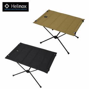 ヘリノックス アウトドアテーブル 57cm タクティカルテーブルM 19755011 od|himarayaod