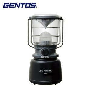 ジェントス GENTOS LEDランタン Explorer エクスプローラーシリーズ EX-1300D od|himarayaod