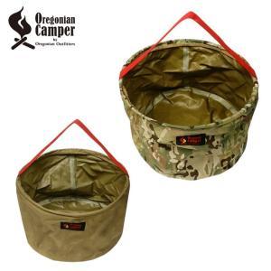 オレゴニアンキャンパー Oregonian Camper バケツ小物入れ キャンプバケット CAMP BUCKET OCB 812R od|himarayaod