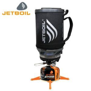 ジェットボイル JETBOIL シングルバーナー スモー 1824382 od|himarayaod