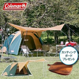 【数量限定カッティングボードプレゼント】 コールマン テント 2ルームテント タフオープン ハウス ...