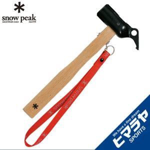 スノーピーク snow peak 金属ハンマー ペグハンマー PRO.S N-002 od|himarayaod