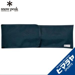 スノーピーク snow peak ツールケース ペグハンマーケース UG-021 od