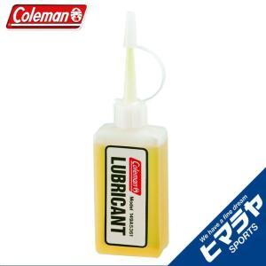 コールマン ポンプカップ専用潤滑油 リュブリカント 149A5361 coleman od|himarayaod
