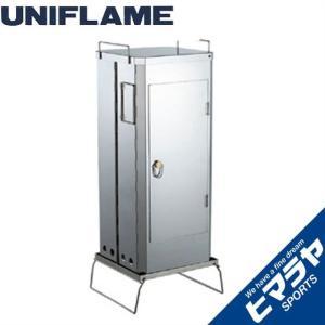 UNIFLAME ユニフレーム フォールディングスモーカー FS-600 665916 アウトドア キャンプ BBQ バーベキュー ストーブ類 アクセ od|himarayaod