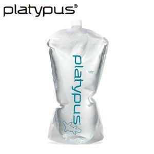 プラティパス Platypas ウォーターボトル PLATY 2L BOTTLE od|himarayaod